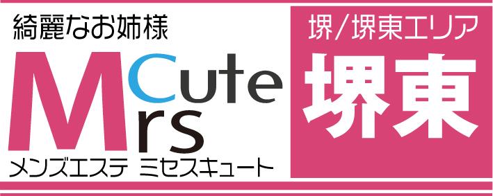 Mrs.Cute(ミセス キュート)